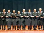越南政府总理阮晋勇出席第27届东盟峰会开幕式
