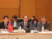 越南参加2015年东盟贸易投资峰会