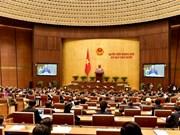 越南第十三届国会第十次会议发表第二十四号公报
