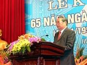越南友好组织联合会和越南和平委员会成立65周年纪念典礼在胡志明市举行