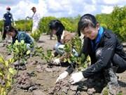 越德加强自然资源与环境领域的合作