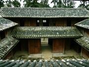 河江省同文县的独特文化与建筑