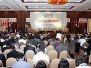2015年第五次东亚海洋大会闭幕