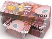 新西兰拟在东盟投资1.31亿美元