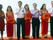 越南南定省来江水路工程群竣工投运
