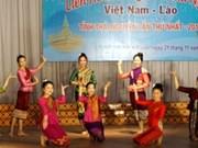第一次越老友好歌唱联欢会在越南太原省举行
