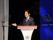 日本与韩国支持东盟共同体建成