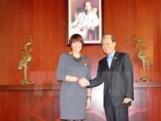 越南向意大利友人授予友谊勋章