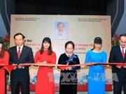 胡志明主席与各项竞赛运动暨历届爱国竞赛大会展览会在河内举行