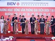 越南投资发展银行在台北开设办事处