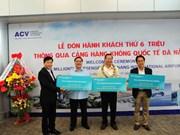越南岘港国际航空港迎来第600万名游客
