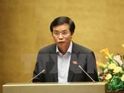 越南第十三届国会第十次会议:批准国家选举委员会21名委员名单