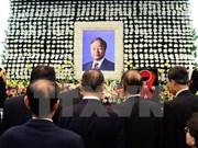 越南国家主席张晋创就韩国前总统金泳三逝世向韩国总统致慰问电