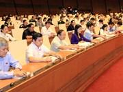 越南第十三届国会第十次会议发表第二十七号公报