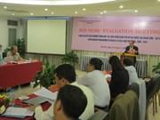 越南河内市劳动联合会和挪威奥斯陆市总工会促进合作关系