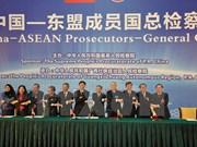 面向东盟共同体:东盟与中国加强司法合作