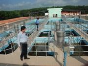 越南城市供水项目投资额要33亿美元