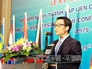 武德儋副总理:新闻媒体为增进各族人民互相了解做出重要贡献