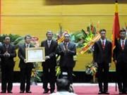 越南宣教部门爱国竞赛大会在河内举行