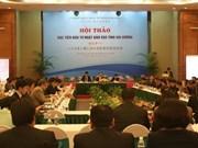 越南海阳省为日本企业敞开大门