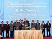 越南获得多项2015年东盟信息通信技术奖
