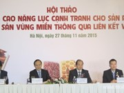 越南寻找措施提高各地方土特产竞争力