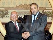 越南与保加利亚经贸合作前景广阔