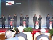 第15届东盟电信和信息技术部长会议圆满落幕