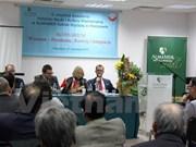 """""""越南革新发展与融入""""研讨会在波兰举行"""