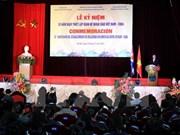 越古建交55周年纪念典礼在河内举行