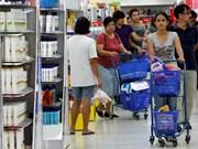 菲律宾:第三季度经济增速排名亚洲第三
