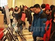 有关中国在东海非法建设人工岛的图片展在韩国举行