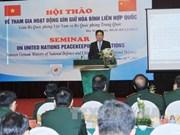 越南与中国分享参加联合国维和行动的经验