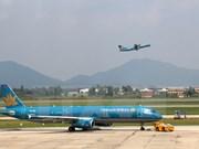 越南航空港总公司首次公开募股