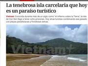 阿根廷媒体:昆仑岛监狱已成为越南颇具吸引力的旅游景点