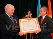 越南向乌克兰公民授予友谊勋章