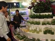 2015越南高科技农业与食品工业展览会吸引近150家企业参加
