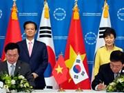 越南参加和完成12项自贸协定谈判