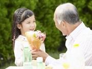 携手关照老年人 主动应对人口老龄化趋势