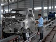 世行驻越代表处发布有关越南经济发展情况的报告