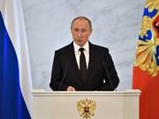 俄总统普京:俄方支持欧亚经济联盟与上海合作组织和东盟之间的合作