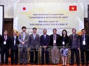 树立互信是维护亚洲和平及稳定的重要措施