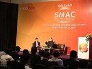 苹果公司联合创始人与越南分享经验