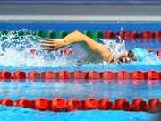 第8届东盟残疾人运动会:越南以6枚金牌的成绩暂居奖牌榜榜首