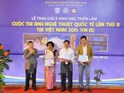 第八届越南国际艺术摄影图片大赛颁奖仪式在河内举行