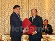 越南投资与发展银行资助老挝政府发展农业