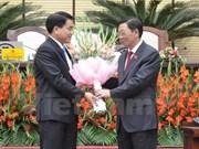 阮德钟当选河内市人民委员会主席