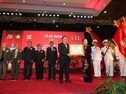 越共中央总书记阮富仲出席越南国家政治事实出版社授予劳动英雄称号仪式