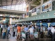 胡志明市新山一迎来今年第2500万名旅客