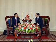 胡志明市领导人会见中国共产党代表团